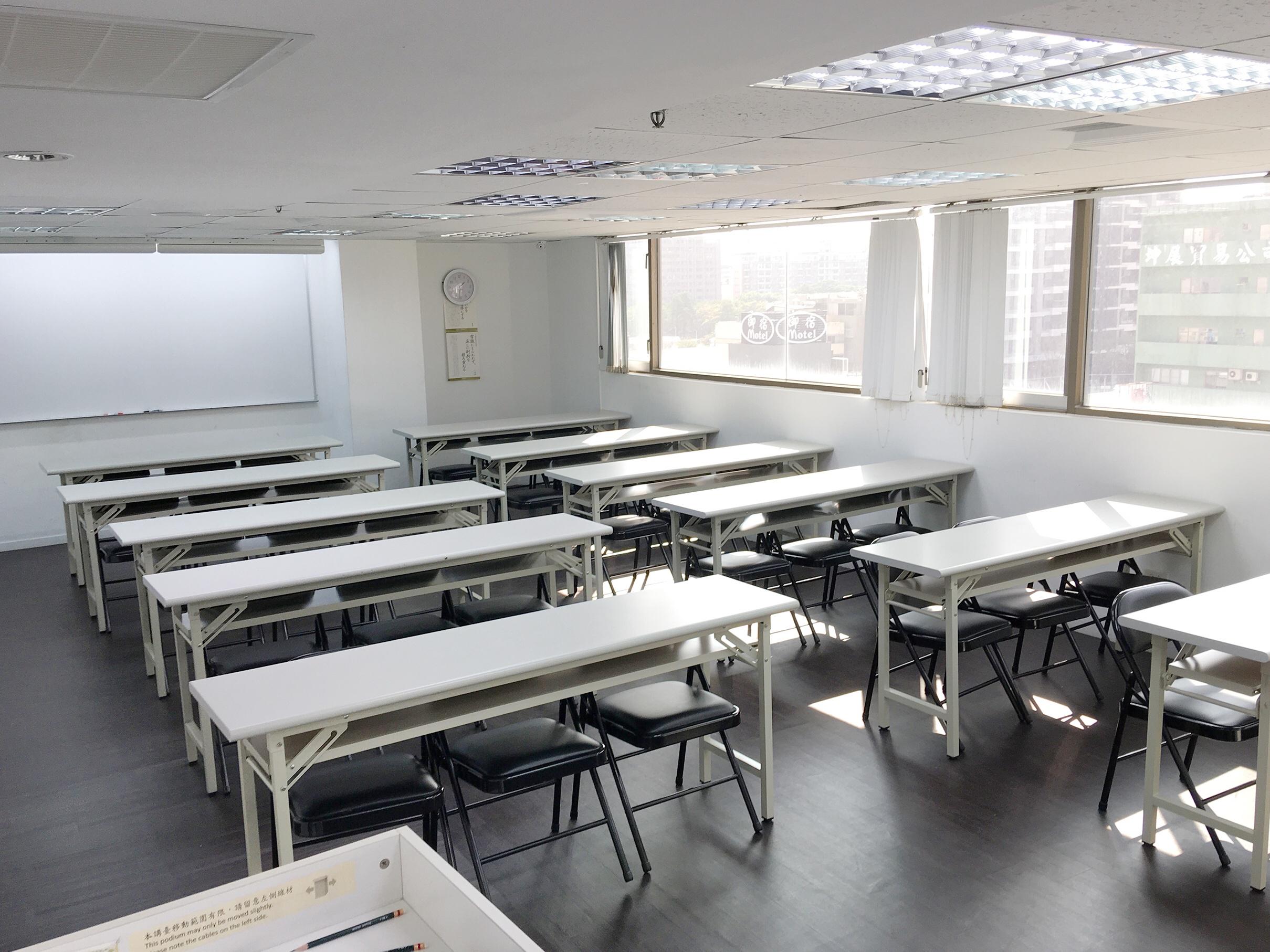 教室/會議空間