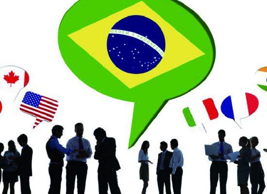 巴西 商務服務